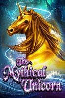 เกมส์สล็อตออนไลน์ the mythical unicorn ได้เงินจริง